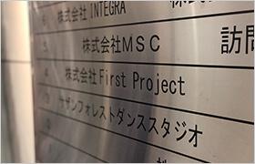 関西支社ビルの外観写真